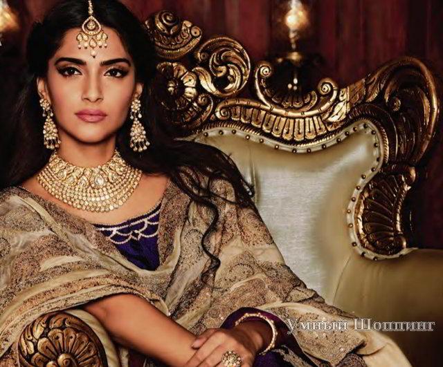 Индийские ювелирные украшения