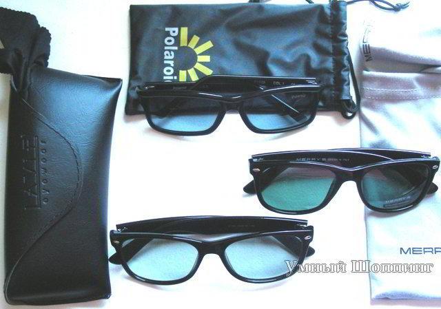 Фотохромные и Поляризационные очки Алиэкспресс